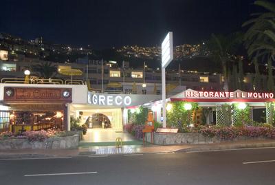 Apartamentos El Greco
