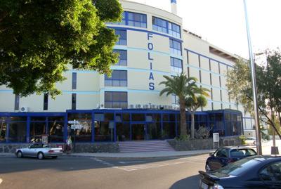 Hotel Apartamentos Folías