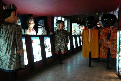 Museo de La Rama