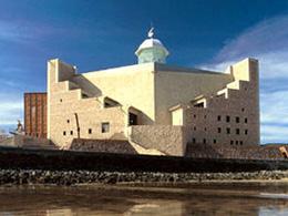 Alfredo-Kraus-Auditorium am Ufer des Meeres in Las Canteras