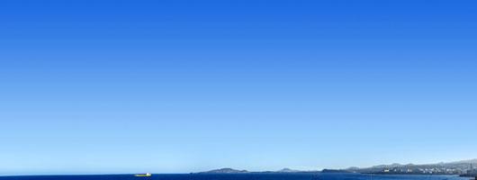 Blick vom Aussichtpunkt Punta del Castellano (Taliarte)
